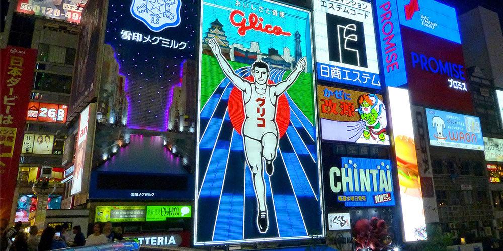 大阪で高品質かつ格安で動画・映像制作の依頼が出来る制作会社6選