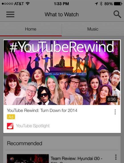 YouTube モバイルアプリ トップページ