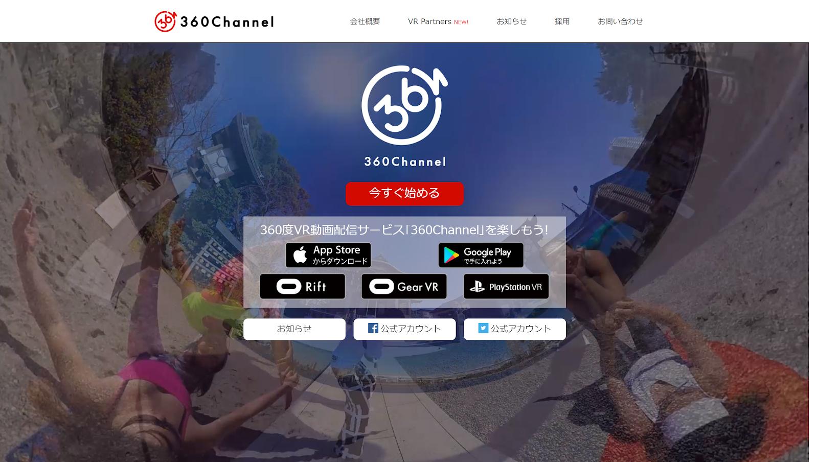 株式会社360Channel