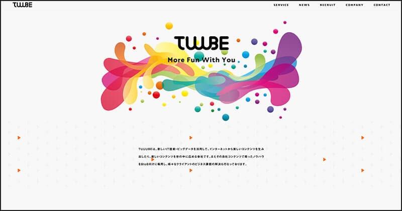 株式会社TUUUBE