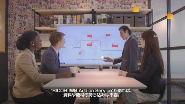 Ricoh Interactive Whiteboard Add-on Service for Office 365 (Eng 150 sec ver.)