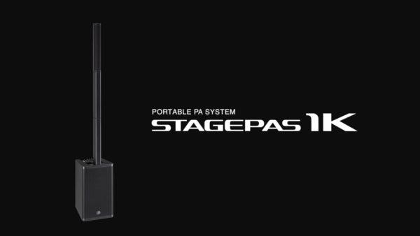 株式会社ヤマハ様 Stagepas 1K WebCM