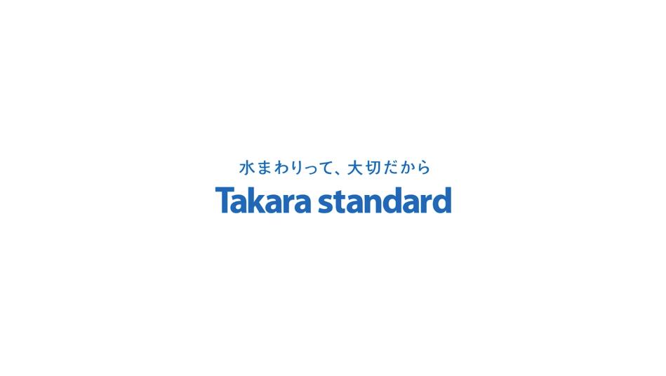 タカラスタンダード株式会社 ロゴ
