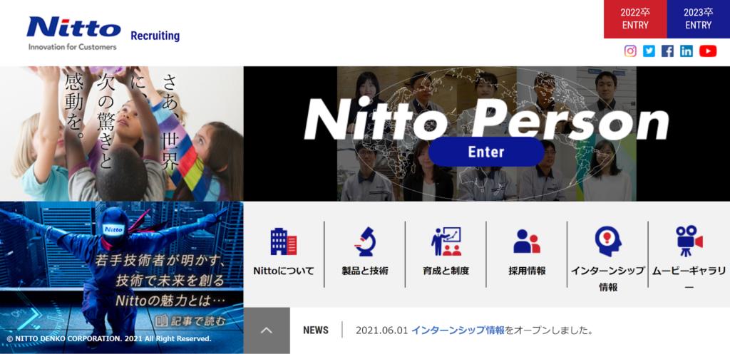 事例:Nitto新卒採用サイト「Nitto Person」